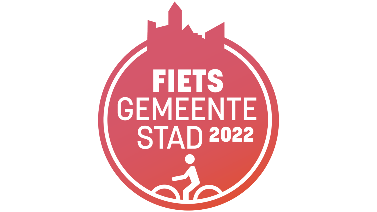 FGFS2022-logo-congressite